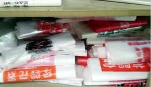 定制塑料袋,如何选择厂家?