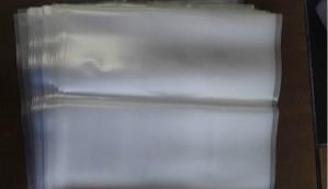 真空包装袋印刷喷码注意事项