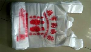 超市环保购物袋的个性特征及视觉设计观