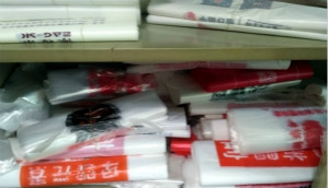如何区分塑料包装袋是聚乙烯还是聚氯乙烯材料?