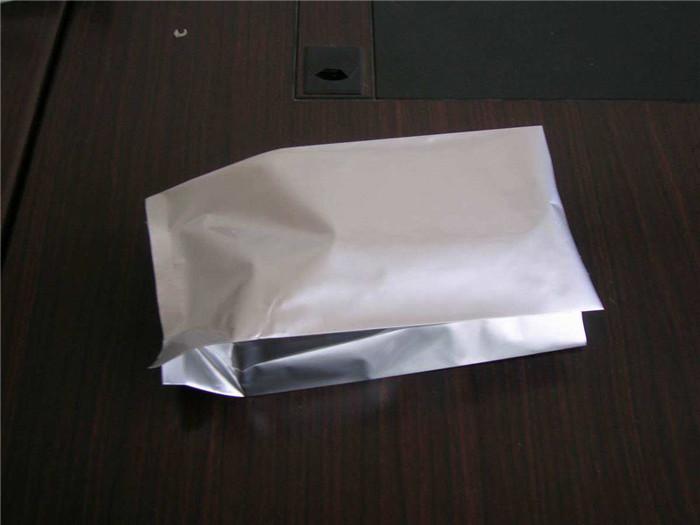资阳彩印复合膜包装系列