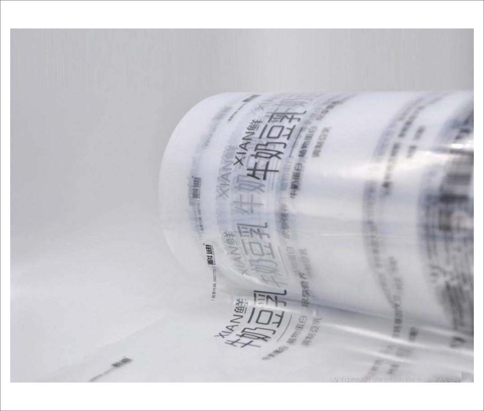 PE液体袋膜包装系列