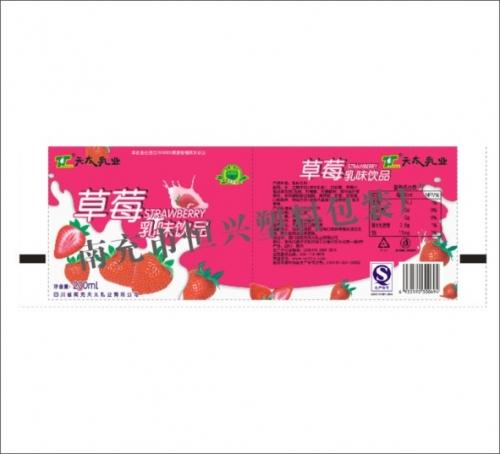 遂宁PE液体袋膜包装系列